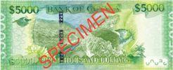 Guyana banknote
